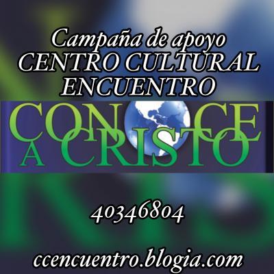 Campaña CCE